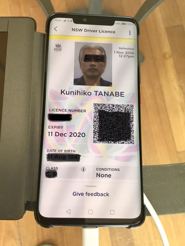 携帯 不 免許 証